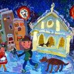 """""""Приглашение на каток"""", Курило Анастасия, 8 лет"""