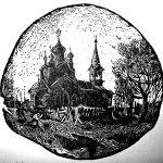 """""""Церковь"""", Гирич А.В."""