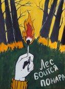 Толстихина Маргарита 14л Плакат преп МикрюковаАВ